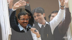 New Delhi CM resigns over Congress clear defeat
